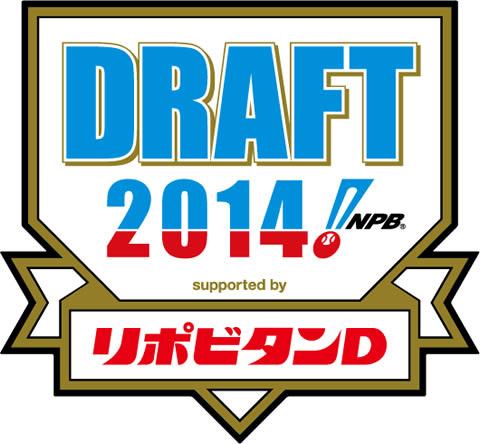 141017_draft
