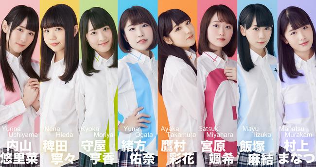 home_member_01