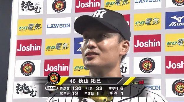 【阪神】秋山拓巳 48.0回 47奪三振 四死球4 自責点13 防御率2.4