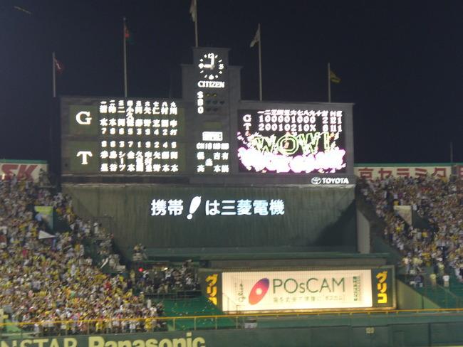 189fc3b1