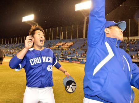 【朗報】森繁和さん、初勝利の投手へサプライズ