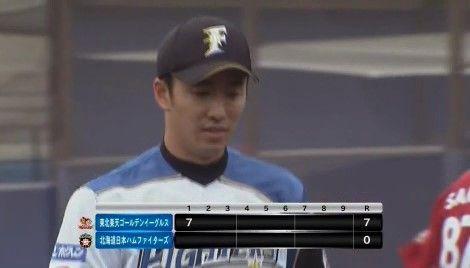 【悲報】斎藤佑樹さん大炎上・・・初回に7失点・・・