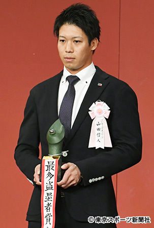 【東スポ】ヤクルト山田哲人(26)の評価 球団サイドと認識にズレ?年俸に不満が・・・・
