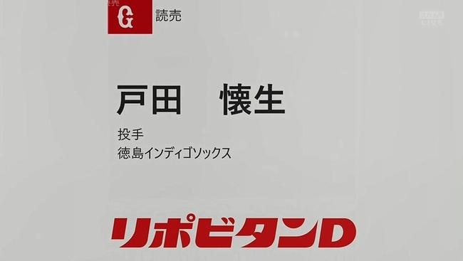 10_26_20_04_30_684.mp4_snapshot_00.35