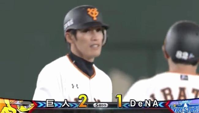 【巨人対DeNA19回戦】巨人、陽の2点タイムリーツーベースで逆転!!