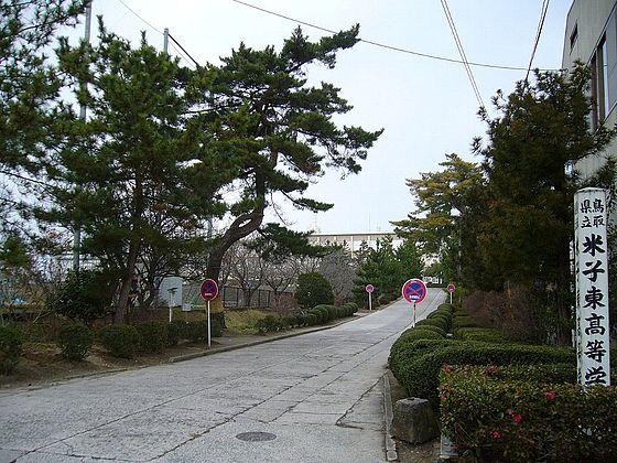 560px-Yonago-higashi_highschool
