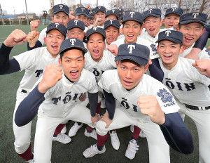 大阪桐蔭(ドラフト候補7人)←これやばくね?