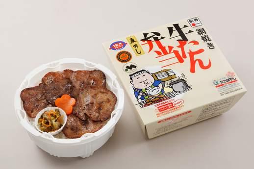 2101-網焼き牛たん弁当-thumb-518x345-3505