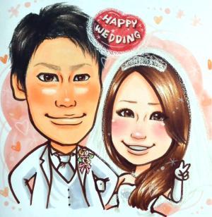 P2016hansin_ito_sikisi001-w300_0