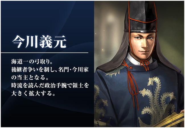 ch_kakudai_04