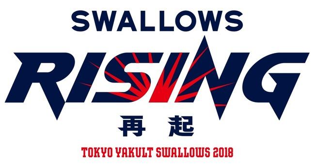 slogan2018_sp
