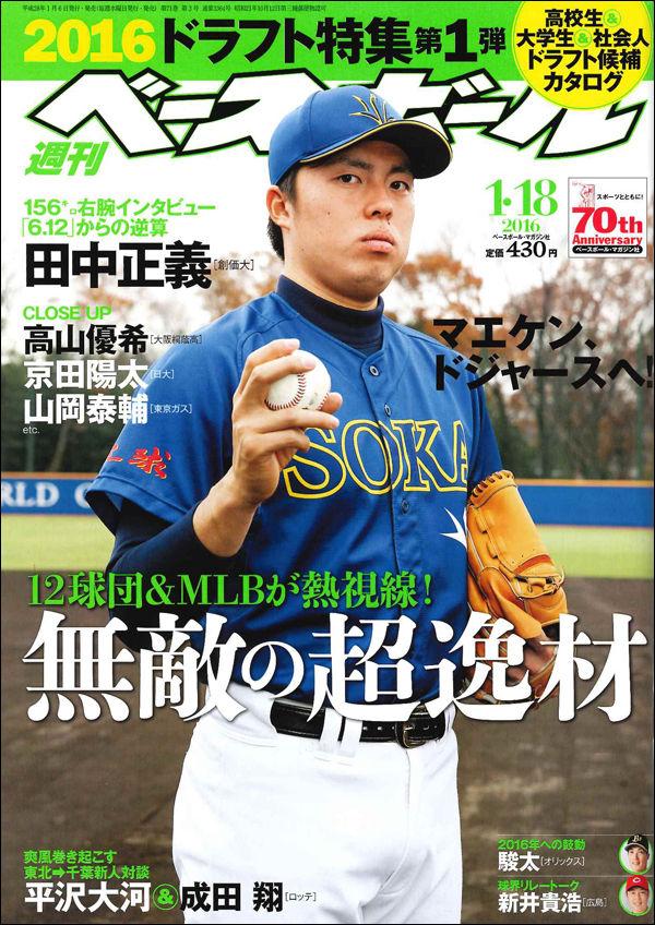 cover_l