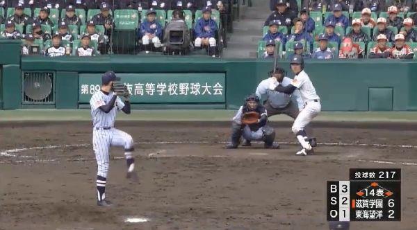 【悲報】甲子園さん、WBCのどさくさにまぎれてとんでもない酷使をする