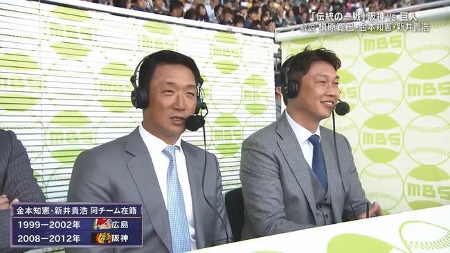 阪神vs巨人戦の