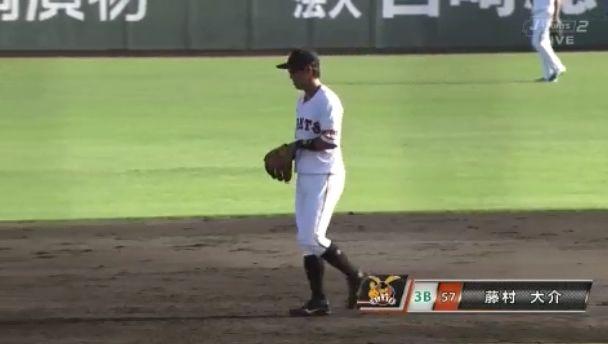 元盗塁王・藤村大介さん(28)が戦力外だけど欲しい球団ある?