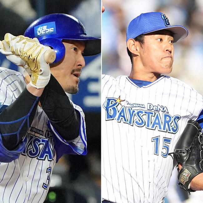 巨人 DeNA・梶谷&井納ダブル獲りに動く!プロ野球史上2度目の同一球団からFA獲得狙う