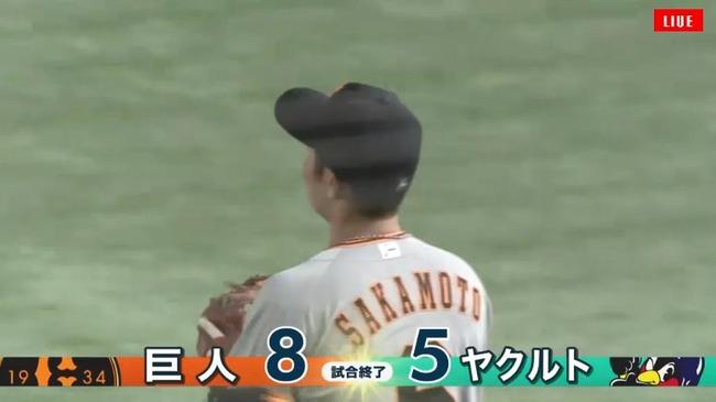 【長野】巨人ファン集合【坂本】