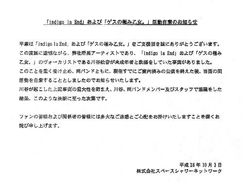 http://livedoor.blogimg.jp/nanjstu/imgs/6/0/603a6a9a.jpg