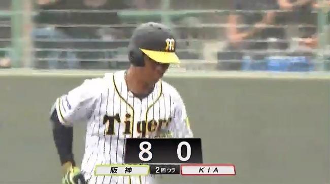 【練習試合】阪神、2回で8得点!!
