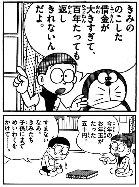 d_008_ph001