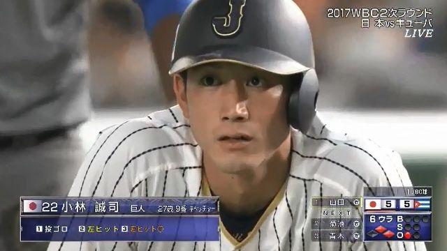 WBC日本代表首位打者小林誠司wwwwwwwwww