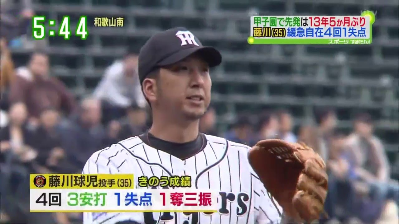 2ch プロ 野球