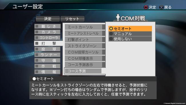 game_evo04_img_05