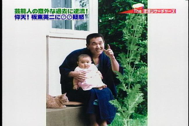 20121229_bandoueiji_02