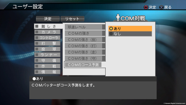game_evo04_img_06