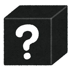 blackbox_close_question