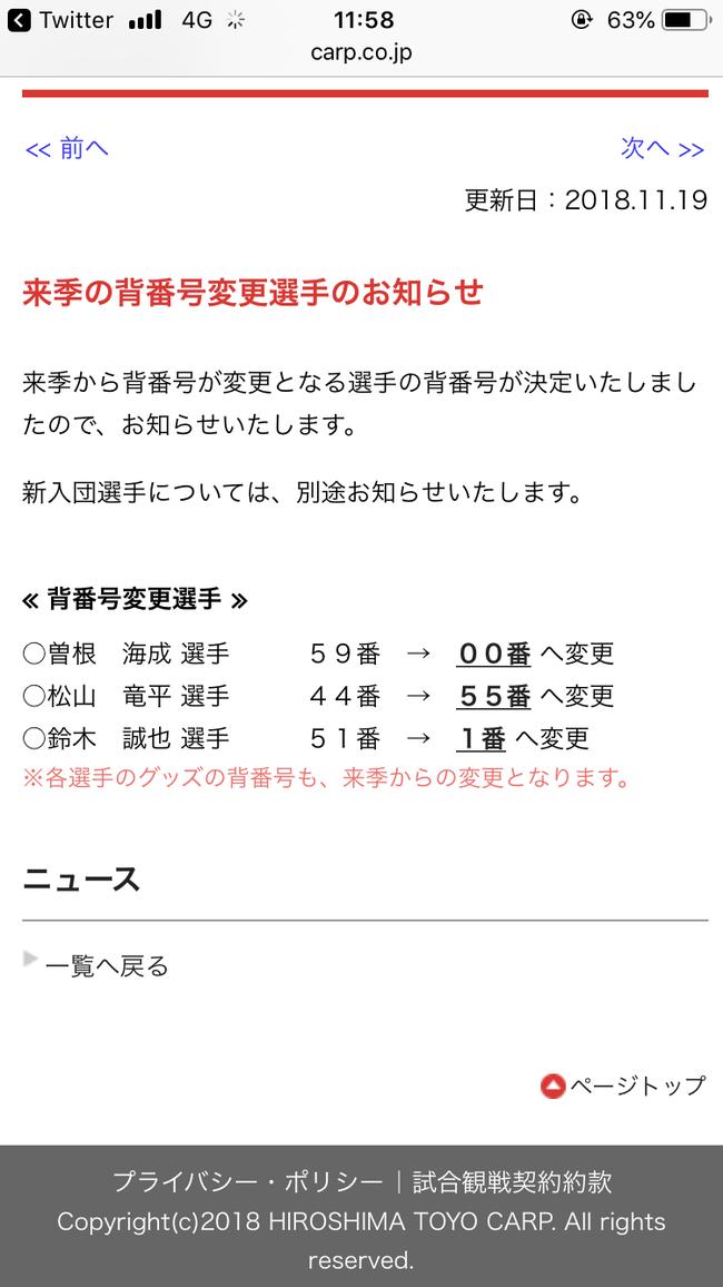iAdmv3l
