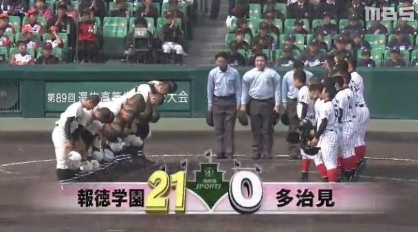 【悲報】21世紀枠出場の多治見高校、21失点で被安打21