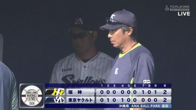 【ヤクルト対阪神オープン戦】ヤクルト対阪神は2-2で引き分け 阪神は青柳が3回1失点 ヤクルトは石川と小川が3回無失点