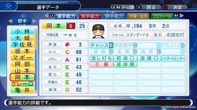 ss_update_181101_10