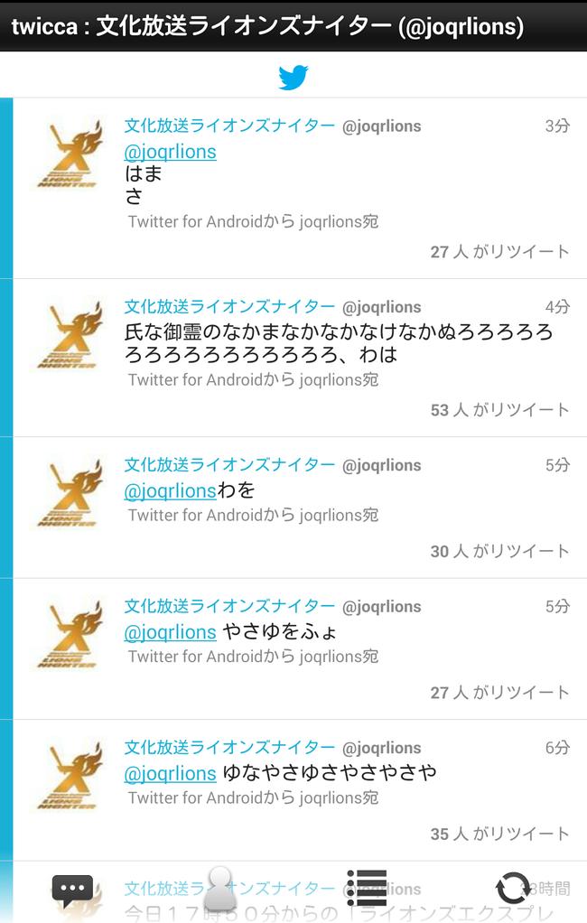 oyIoP2l