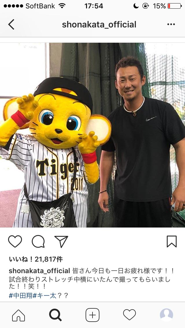 【虎の恋人】中田翔さん、キー太と写真を撮る