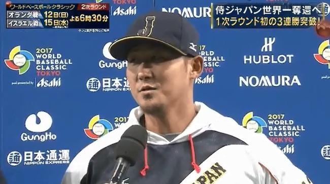 中田翔 .250(8-2) 2本 3打点 1盗塁 出塁率.454 長打率1.000 OPS1.454