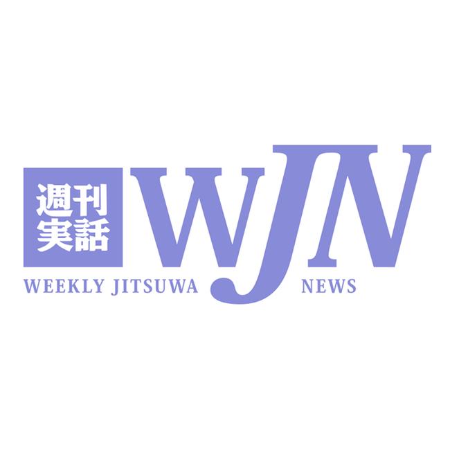 【週刊実話】阪神ドラフト1位指名なら大阪桐蔭・根尾「医学部進学」へ