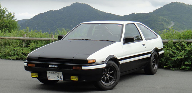 _contents_mainae86