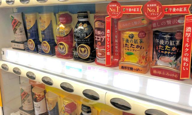 【朗報】ダイドーの自販機に「三ツ矢サイダー」と「カルピスウォーター」追加決定!!!!!!!!!!