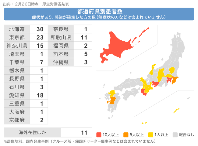 map0226_03