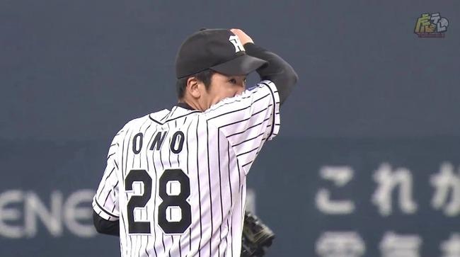 阪神・小野、3回途中5失点で降板・・・また初勝利ならず・・・