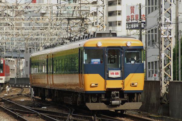 dc51b63e