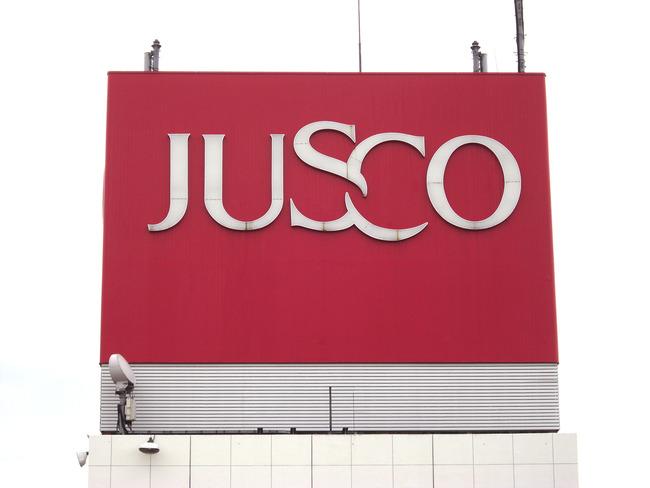 JUSCO_Ibaraki2