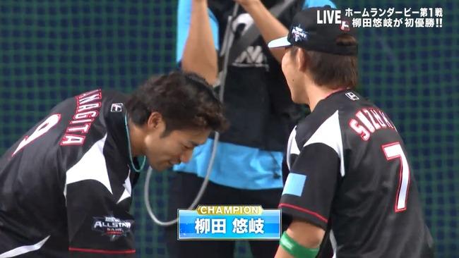 柳田がホームランダービー初優勝「鈴木大地君が打ちやすいところに…」