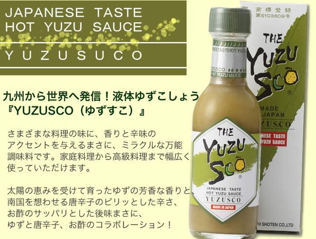 yuzusco2