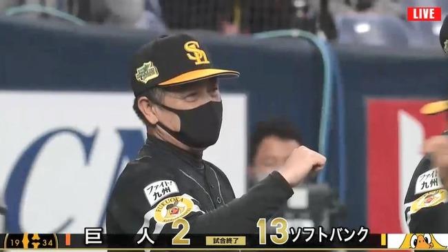 福岡ソフトバンクホークス(ここ7年間で6回の日本一) がめちゃくちゃ強い理由ってなんでなんや?