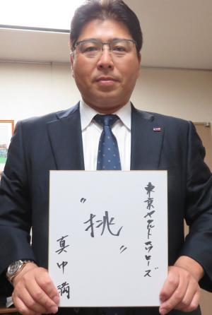 03_manaka_kanji-w300_2