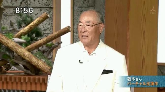 張本勲氏、故障者リスト入りのダルビッシュへ「呑んだり食ったり勝手なことやっているんじゃないの」