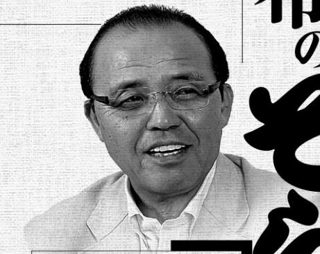 【週ベ】どんでん、新井FA赤松人的補償の時の裏話を語る